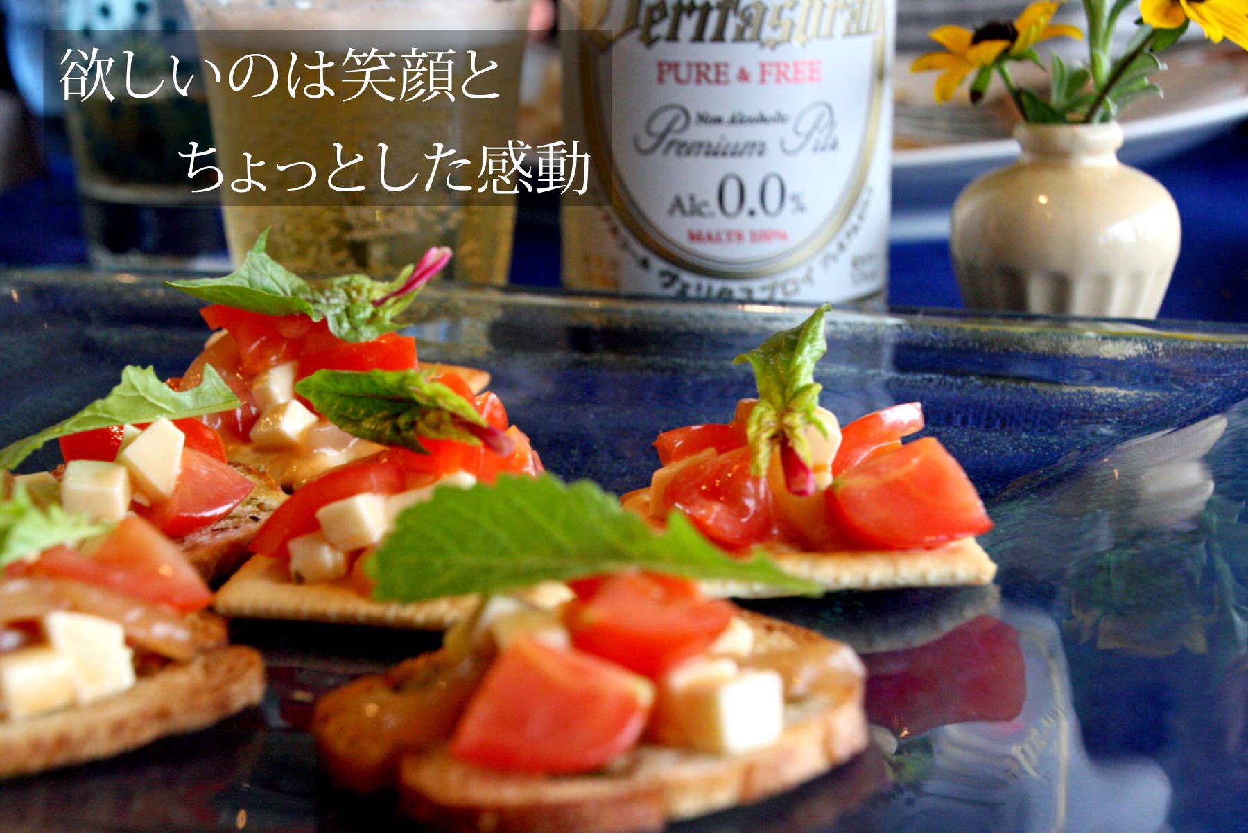 萩美人漬け(ひしお)を使った【トマトとチーズのタルティーヌ】